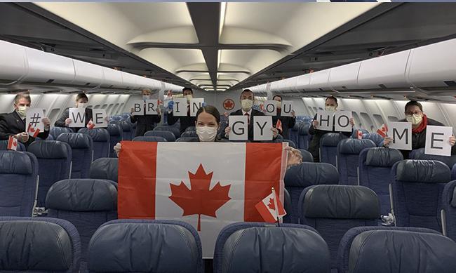 에어캐나다 사진